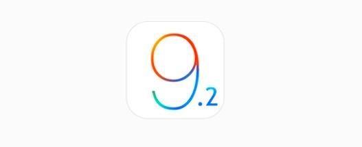 Apple-iOS-9.2-Jailbreak-iapptweak