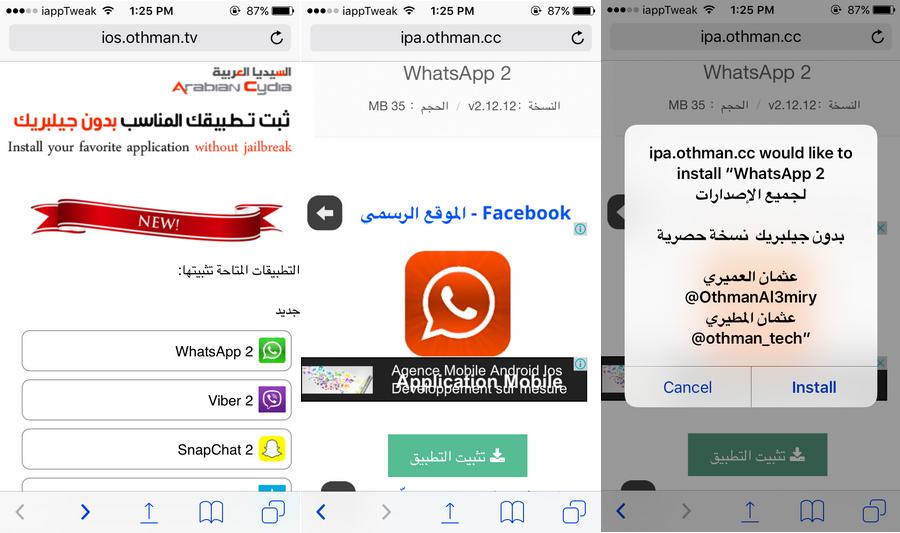 clone whatsapp on iOS 9 iPhone_iapptweak