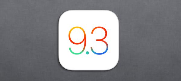 iOS9-3-jailbreak-iapptweak