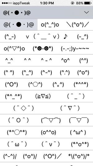 Enable Hidden Emoticon keyboard on iOS-iapptweak-4