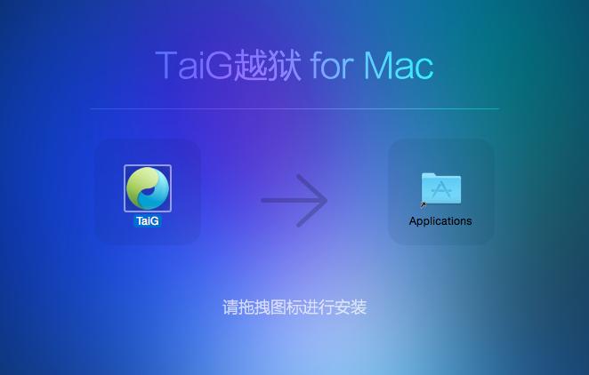 ios-84-jailbreak-download-mac-taig-iapptweak