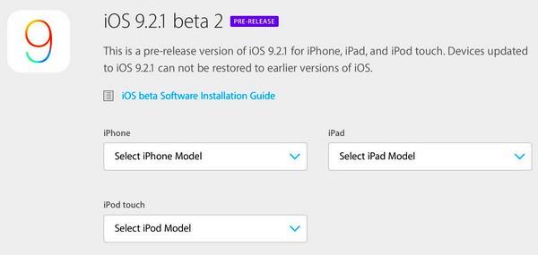 iOS-9.2.1-beta-2-iapptweak
